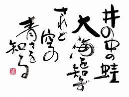 MUSASHI-มิยาโมโตะ มุซาชิ ภาค 2 น้ำ ตอน สำนักดาบยากิว