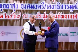 """""""สมบูรณ์ นำทิพย์จันทาเจริญ"""" กรรมการผู้จัดการบริษัท ไอซอพติก จำกัด รับประกาศเกียรติคุณ บุคคลตัวอย่าง ประจำปี 2564 จากมูลนิธิเพื่อสังคมไทย"""