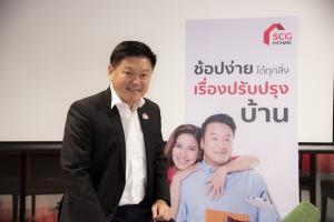 SCG HOME รุกตลาดรีเทล ขยายฐานลูกค้าเจ้าของบ้าน ชู Omni-channel ทำให้เรื่องบ้านเป็นเรื่องง่ายๆ