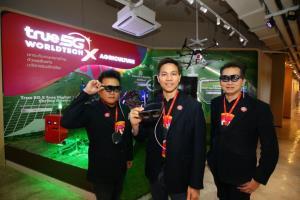 True 5G Worldtech X ตอกย้ำความเป็นผู้นำด้านดิจิทัลไลฟ์สไตล์ครบวงจรสุดในไทย มิติใหม่นวัตกรรม 5G ขับเคลื่อนเศรษฐกิจ-สังคม ที่ทรู ดิจิทัลพาร์ค