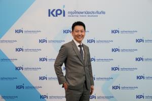 KPI ตั้งเป้าเบี้ยรวม 6 พันล้าน ชูกลยุทธ์การปรับตัวรับยุคดิจิทัล