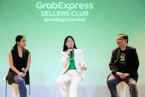 แกร็บจับมือ TikTok และ AIS SME เปิดตัว 'GrabExpress Sellers Club' พิชิตธุรกิจออนไลน์
