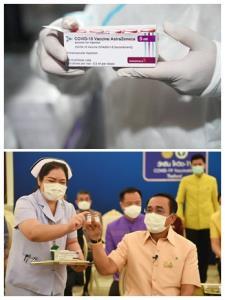 วัคซีนแอสตร้าเซนเนก้า ไทยเลือกแทงม้าถูกตัว