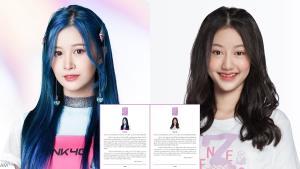 """BNK48 แจง """"ฝ้าย"""" พ้นสภาพสมาชิกเหตุทำผิดกฎร้ายแรง - """"จีจี้"""" รุ่น 3 โดนออกด้วย"""