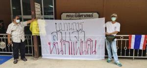 """(ชมคลิป)เหตุเกิดใน มข.! คนขอนแก่นรักสถาบันตะโกนด่า """"ปิยบุตร"""" คนหนักแผ่นดิน ปลุกปั่นคนไทยแตกแยก"""