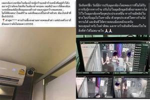 ผับเมืองชลฯ ชี้แจงเหตุติดกล้องในห้องน้ำ ระบุ เพื่อความปลอดภัยของนักเที่ยว เผย เตรียมปรับปรุงแก้ไข เพื่อความสบายใจ