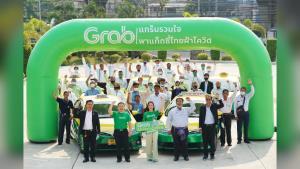 """""""แกร็บ"""" จัดกิจกรรมบรรยาย """"Grab รวมใจพาแท็กซี่ไทยฝ่าโควิด"""""""