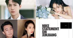 """สาวอุยกูร์ """"ตี่ลี่เลอปา"""" กับดาราจีนกว่า 30 ชีวิตตัดสัมพันธ์ Nike, H&M, Adidas ตอบโต้ข้อกล่าวหาซินเจียงใช้แรงงานทาส"""