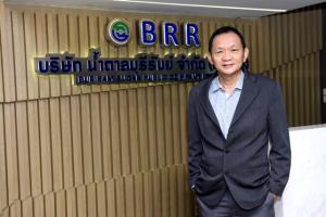 BRR รุกขยายการลงทุนกลุ่มประเทศ CLMV