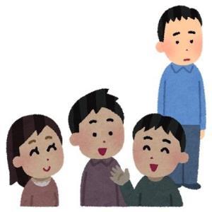 ใครว่าคนญี่ปุ่นเหมือนปลาทอง ชอบการกลั่นแกล้งรังแก !!