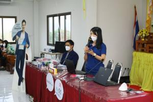 """""""GED"""" ร่วมสู้วิกฤติฝุ่น PM 2.5 สนับสนุนอุปกรณ์ดับไฟป่าพร้อมเวชภัณฑ์ 4 อำเภอ จังหวัดเชียงใหม่"""