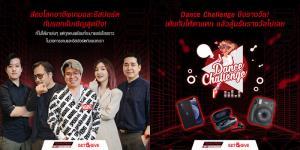 """""""Garena Get & Give"""" พาคนรุ่นใหม่ส่องโลกอาชีพเกมและอีสปอร์ตในงาน Garena World 2021"""
