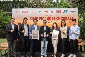 ร่วมฟื้นศก.!! One Pic Big Dream ซีซัน 3 เรตติ้งพุ่งต่อเนื่อง หนุนเที่ยวไทย