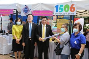 รง. เปิดงาน' Bangkok Job Fair 2021 'พบงานว่าง 5,000 กว่าอัตรา 26-27 มี.ค.นี้ ที่หน้าศูนย์การค้าฟอร์จูน