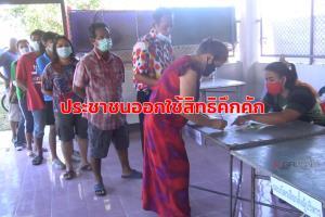 """คึกคักแต่เช้า! เลือกตั้งเทศบาลหลายจังหวัดภาคใต้ตอนล่าง """"นิพนธ์"""" ชวนคนไทยออกมาใช้สิทธิ"""