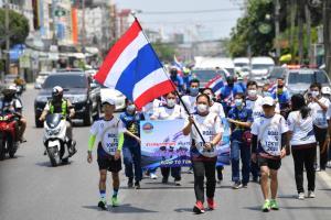 วิ่งผลัดธงชาติไทย ส่งต่อถึง