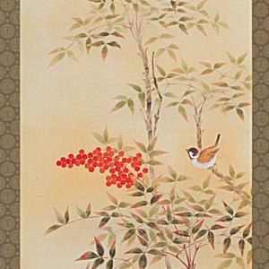 คนญี่ปุ่นเชื่อ ปลูกต้นไม้เสริมมงคล♪ ให้ตัวเอง