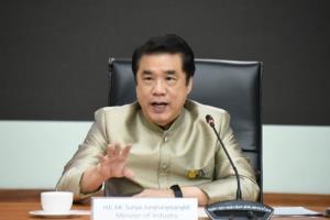 สศอ.ตั้งเป้าพัฒนาอุตสาหกรรมไทยตามแผน BCG ภายใต้แนวคิดเศรษฐกิจหมุนเวียน