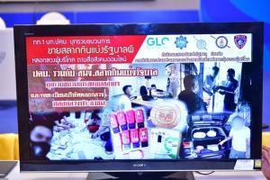 สนง.สลากฯ-ตำรวจบุกรวบเครือข่ายขบวนการขายสลากกินแบ่งรัฐบาล สแกนแล้วนำมาขายต่อหลอกลวงผู้บริโภค
