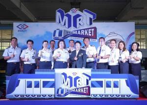 """รฟม.จัด """"MRT MARKET"""" ชวนชอปสินค้าชุมชนสถานีศูนย์วัฒนธรรมฯ"""