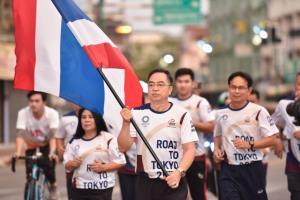 """รองผู้ว่าฯสมุทรสงคราม ร่วมวิ่งผลัดวันที่ 2 กิจกรรม """"FLAG OF NATION"""""""