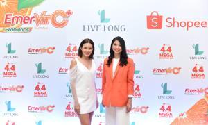 'หญิง-รฐา' ควง 'ตุลย์-ตุลยเทพ' ชวนคนไทยสุขภาพดีด้วย 'Emer-VitC+' วิตามินซีพลัสโพรไบโอติกส์น้องใหม่ ภายใต้แบรนด์สุขภาพ LIVELONG