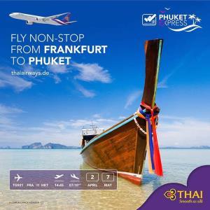 """การบินไทยจัดเที่ยวบินพิเศษ """"แฟรงก์เฟิร์ต-ภูเก็ต"""" ช่วง เม.ย.-พ.ค.กระตุ้นท่องเที่ยว"""
