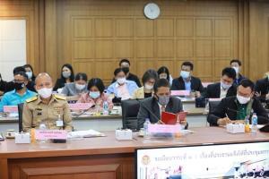 ผู้ตรวจฯ ถกแก้ประมงไทยผิดกฎหมาย IUU เตรียมชงข้อเสนอ ผลกระทบผ่านเวทีระดับโลก