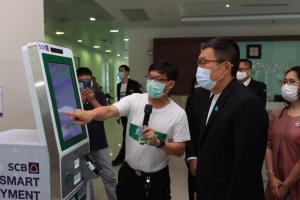 MDKKU CARE แอปพลิเคชั่น ช่วยยกระดับงานบริการในรพ.ของรัฐ โดยทีมแพทย์ มข.