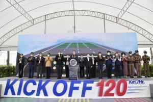 คมนาคม Kick off  ใช้ความเร็วรถยนต์สูงสุด 120 กม./ชม.