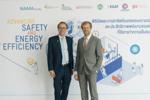 กฟผ. สฟอ. และ GIZ ผนึกกำลังยกระดับอุตสาหกรรมไทย ปรับปรุงห้องทดสอบเพื่อรองรับผลิตภัณฑ์ เครื่องปรับอากาศที่ใช้สารทำความเย็นธรรมชาติ เน้นประหยัดไฟ ลดโลกร้อน