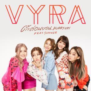 """""""VYRA"""" เกิร์ลกรุ๊ปมาแรง ส่งซิงเกิลใหม่ """"ต๊ะต่อนยอน…Hurry Up!"""" เข้าชิงสมรภูมิ T-POP"""