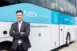 """""""เน็กซ์ เอ็กซ์เพรส"""" เปิดตัวรถบัสโดยสาร กรุงเทพฯ-โคราช ประเดิมวันหยุดสงกรานต์"""