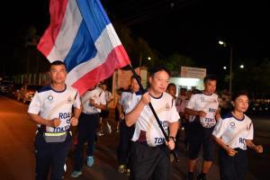 """ชาวชุมพรรวมพลังวิ่ง 97.7 กม. """"วิ่งส่งธงชาติไทย ไปโตเกียวโอลิมปิก"""""""
