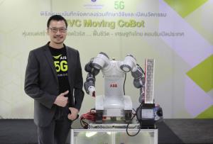 AIS เอ็มโอยูมหิดลพัฒนา UVC Moving CoBot หุ่นยนต์เคลื่อนที่ฆ่าเชื้อด้วยรังสียูวีซี