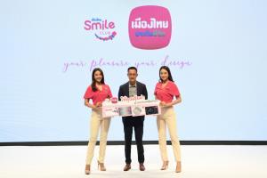 เมืองไทยประกันชีวิตเพิ่มประสบการณ์สุดพิเศษ สมาชิกเมืองไทยสไมล์คลับรูปแบบใหม่