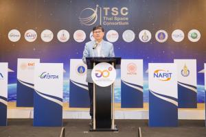 """12 หน่วยงาน ผนึกกำลังจัดตั้ง """"ภาคีความร่วมมืออวกาศไทย""""  หวังใช้เทคโนโลยีอวกาศพัฒนาคน ยกระดับอุตสาหกรรมไทย"""