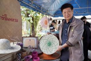 SACICT ชวนคนไทยภูมิใจหัตถศิลป์ถิ่นใต้ จากใจย่ายาย...สู่เครือข่ายคนรุ่นใหม่
