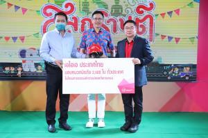 เอไอเอ ประเทศไทย ร่วมส่งมอบความปลอดภัยทางถนนในช่วงเทศกาลสงกรานต์ 2564