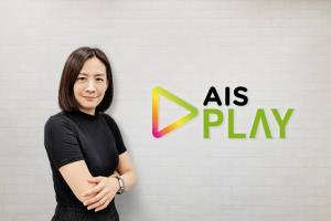 AIS Play ดึง WeTV เสริมวิดีโอคอนเทนต์ เริ่มต้นวันละ 9 บาท