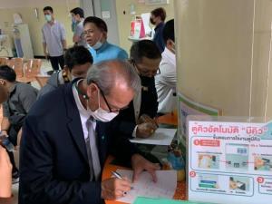 รัฐมนตรี-ส.ส.ปชป.และภูมิใจไทย รุดตรวจโควิด-19 พร้อมเพรียง หลังร่วมงานวันเกิดพรรค ภท.