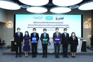 สวทช.-อภ.-ปตท. ผนึกกำลังต่อยอดการวิจัยและพัฒนาวัตถุดิบทางยา ส่งเสริมความมั่นคงด้านสุขภาพให้คนไทย