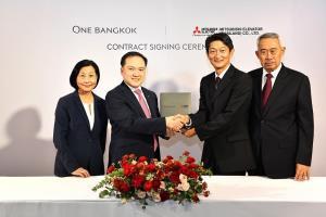One Bangkok และ Mitsubishi จับมือร่วมทำสัญญา