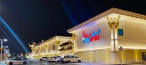 Thai Halal Product in Bahrain ประเดิมอีเว้นท์แรกของไทยในบาห์เรนยิ่งใหญ่ประกาศศักดาฮาลาลไทย