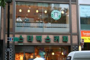 'สตาร์บัคส์เกาหลีใต้' เตรียมยกเลิกแก้วแบบใช้ครั้งเดียวทิ้งภายในปี 2025
