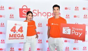 ผ่าสถิติ Shopee 4.4 Mega Shopping Day คนไทยชอปปิ้งสุดคึกคักยามดึก