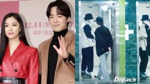 """มนต์รัก Crash Landing On You คู่รอง """"คิมจองฮยอน – ซอจีฮเย"""" ออกเดตกันมาเป็นปีแล้ว?"""