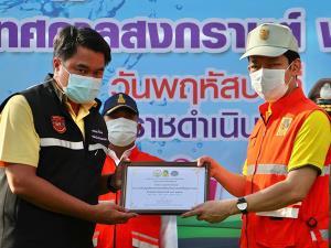 จังหวัดสงขลาเปิดศูนย์ปฏิบัติการป้องกันและลดอุบัติเหตุทางถนนช่วงเทศกาลสงกรานต์ 2564