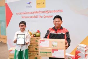 ปณท.หนุนเกษตรกรรุ่นใหม่ ส่งด่วนสินค้าเกษตรคัดเกรด