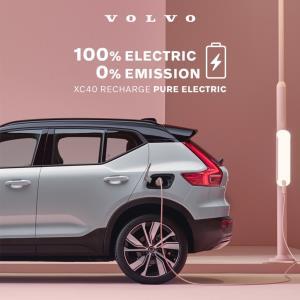 วอลโว่ เปิดราคา XC40 RECHARGE PURE ELECTRIC เอสยูวีพลังไฟฟ้า 100% เริ่ม 2.59 ล้านบาท